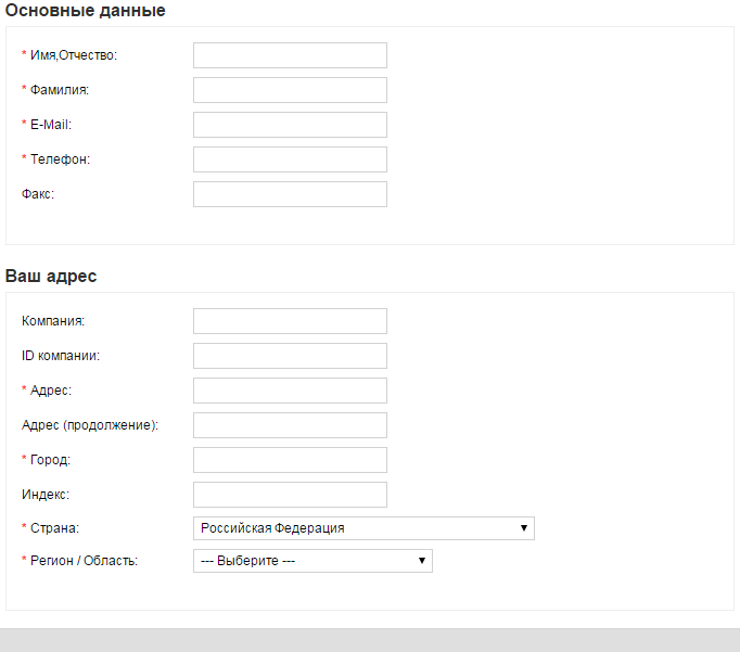 форма+регистрации