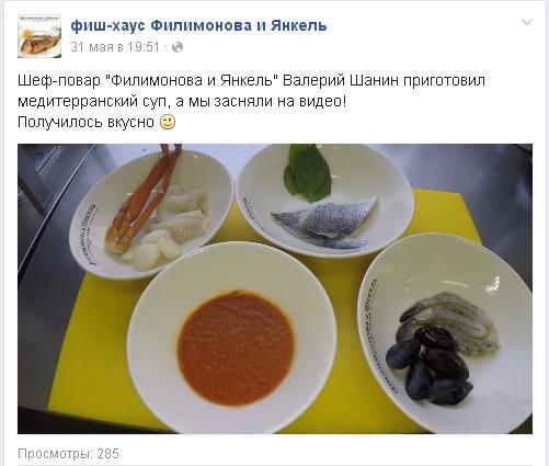 Пошаговые рецепты - пример популярного контента